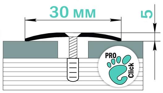 Порог для пола с отверстиями для крепления, ширина 30 мм.
