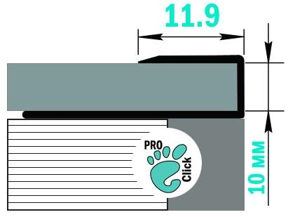 Профиль П - образной формы для плитки толщиной 12 мм.