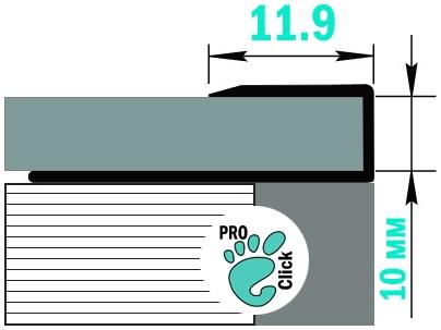 Концевой П - образный профиль для плитки из алюминия