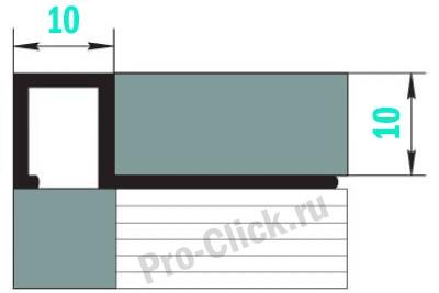 Алюминиеый концевой профиль для плитки