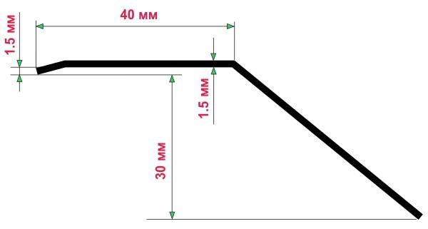 Разноуровневый порог для пола с перепадом 30 мм.