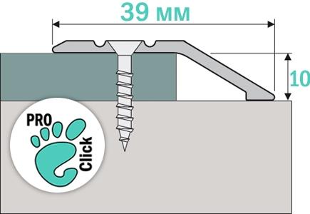 Стык полов с перепадом 10 мм