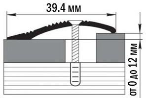 Разноуровневый порожек, ширина 39 мм.