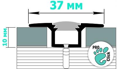 Металлический порог для пола с кабель-каналом