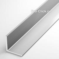 Алюминиевый уголок 40х40 мм, толщина 3 мм.