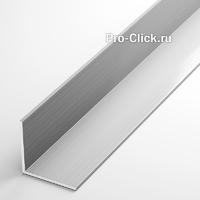 Алюминиевый уголок 40х40 мм, толщина 1,8 мм.