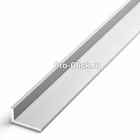 Алюминиевый угол 20х10 мм, толщина 1,2 мм.