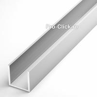Алюминиевый швеллер 50х30х30 мм, толщина металла 2 мм.