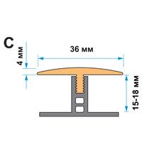"""Монтажная планка для порога Step Flex, тип """"C"""" 15-18 мм."""
