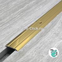 Порог для пола, ширина 25 мм, Золото блеск, ПО-25