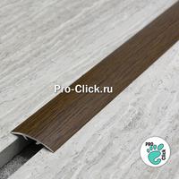 Напольный порожек 30 мм, Орех В1-Л