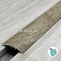 Пороги со скрытым креплением, 40 мм, Дуб Антик, ПО-41