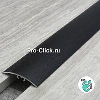 Порог для пола Чёрный дуб, ширина 40 мм, ПО-41