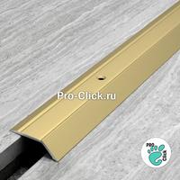 Разноуровневый порог для пола ПР-32х8 (Золото)