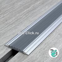 Алюминиевый порог 46 мм, Серая резинка