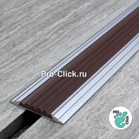 Алюминиевый порог 46 мм, Коричневая резинка