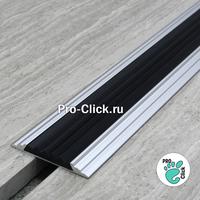 Алюминиевый порог 46 мм, Чёрная резинка