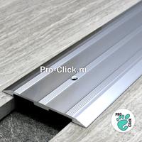 Широкий порог для пола 80 мм, Серебро глянец, ПО-82