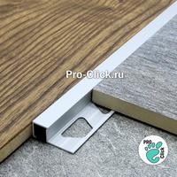 Декоративный П - образный профиль для плитки 10 мм.