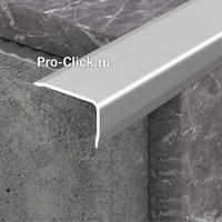 Разносторонний защитный уголок, Серебро матовое